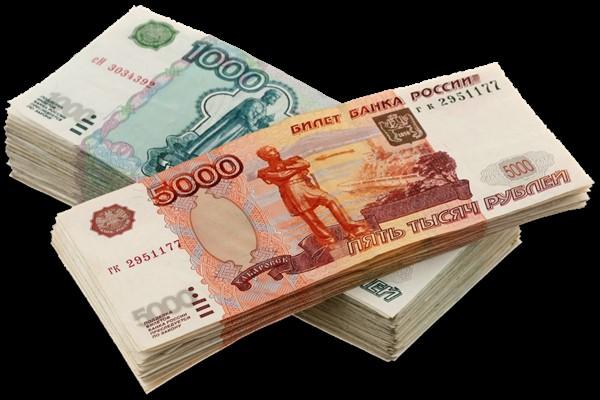Не магические ритуалы привлечения денег магия денег императорский размер
